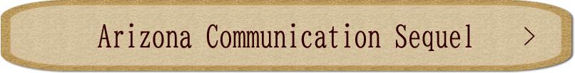 Arizona Communication Sequel